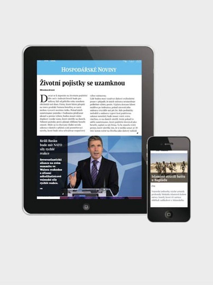 Hospodářské noviny jsou pro pracovníky a studenty VŠE zdarma dostupné online