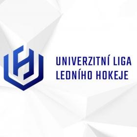 Od září startuje nová univerzitní liga ledního hokeje